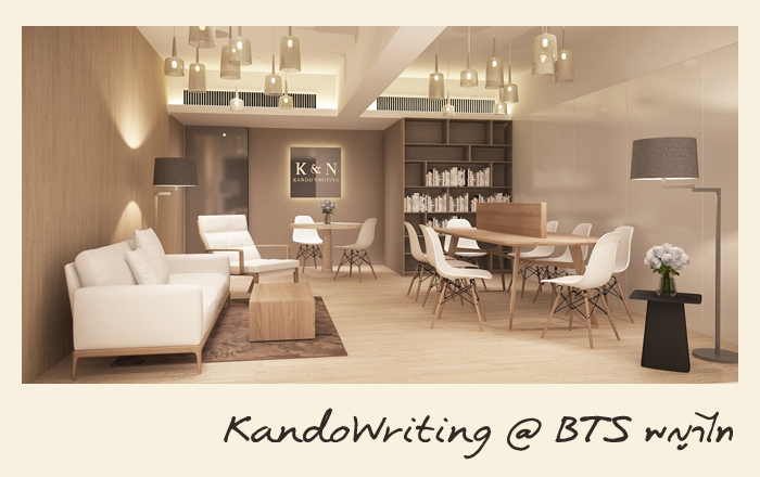 KandoWriting @ BTS พญาไท